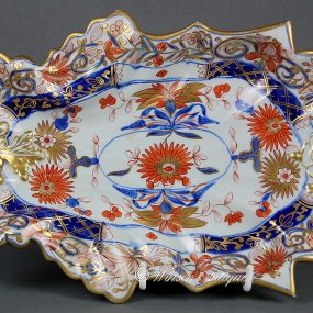 Mason's Ironstone China Dessert Dish - Golden Chrysanthemum Pattern