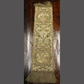Late 16th-Century Metal Embroidered Runner