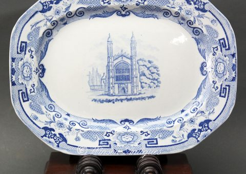 Mason's Ironstone China Platter - Kings College Chapel